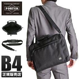 30代 男性へのビジネスバッグ 人気プレゼントランキング ベストプレゼント