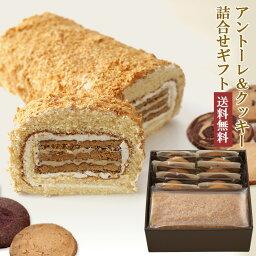 最高のコレクション クッキー フリー素材 無料アイコンダウンロードサイト