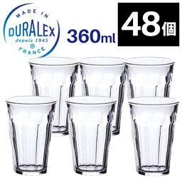 デュラレックス 【SALE】DURALEX デュラレックス ピカルディー【360ml×48個セット】/ PICARDIE タンブラー グラス 業務用[CA2]