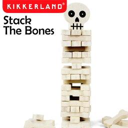 メキシカンスカルジェンガ 【あす楽対応・送料無料】Kikkerland キッカーランド Stack The Bones スタック ザ ボーンズ 1537 ジェンガ 玩具 おもちゃ 知育玩具 パーティー 積み木 積み木崩し ゲーム