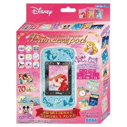 携帯電話 【玩具】ディズニーキャラクターズ プリンセスポッド ミントグリーン【985659】