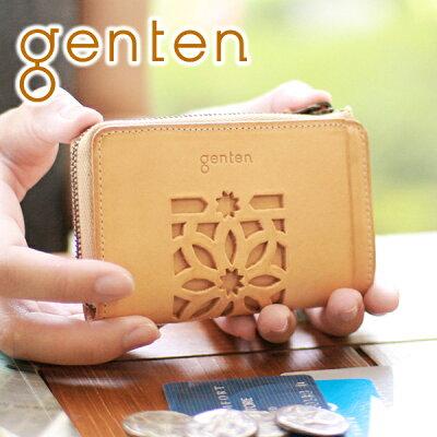 【かわいいWプレゼント付】 genten ゲンテン cut work(カットワーク) コインケース40608(31632)レディース コインケース 小銭入れ ギフト かわいい おしゃれ プレゼント