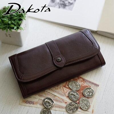 【かわいいWプレゼント付】 Dakota ダコタ 財布 リードクラシックL字ファスナー開閉式(L型) 小銭入れ付き 長財布 0030024 (0036209) (0030009)レディース財布 小銭入れあり 32009 サイフ ギフト プレゼント
