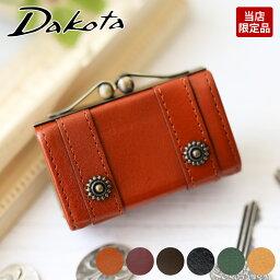 ダコタ 【かわいいWプレゼント付】 Dakota ダコタ 財布リードクラシック がま口コインケース 0030027 (0031003) (0032004)レディース 財布 本革 財布 がま口 ギフト かわいい おしゃれ プレゼント ブランド