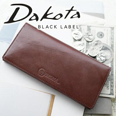 【実用的Wプレゼント付】 Dakota BLACK LABEL ダコタ ブラックレーベル 長財布ステファノ 小銭入れ付き長財布 0625001メンズ 財布 長財布 ギフト プレゼント
