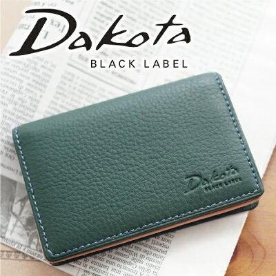 【実用的Wプレゼント付】 Dakota BLACK LABEL ダコタ ブラックレーベル 名刺入れアレキサンダー 名刺入れ 0625404メンズ 名刺入れ カードケース 小物 日本製 ギフト プレゼント ブランド