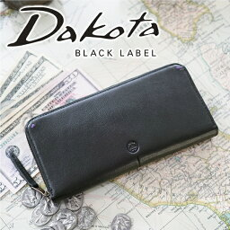 ダコタ 財布(メンズ) 【実用的Wプレゼント付】 Dakota BLACK LABEL ダコタ ブラックレーベル 長財布マッテオ 小銭入れ付き長財布(ラウンドファスナー式) 0625603メンズ 財布 長財布 ギフト プレゼント ブランド