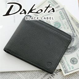 ダコタ 二つ折り財布(メンズ) 【実用的Wプレゼント付】 Dakota BLACK LABEL ダコタ ブラックレーベル 財布リバーII 二つ折り財布 0625702メンズ 財布 二つ折り 小銭入れなし 札入れ ギフト プレゼント ブランド