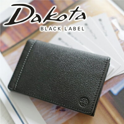 【実用的Wプレゼント付】 Dakota BLACK LABEL ダコタ ブラックレーベル 名刺入れリバーII 名刺入れ 0625706メンズ 名刺入れ カードケース 小物 ギフト プレゼント ブランド