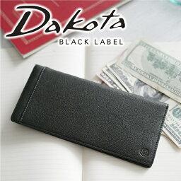 ダコタ 長財布(メンズ) 【実用的Wプレゼント付】 Dakota BLACK LABEL ダコタ ブラックレーベル 長財布リバーIII 長財布 0627709 (0625709)メンズ 財布 長財布 小銭入れなし 札入れ ギフト プレゼント ブランド