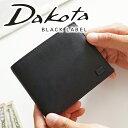 ダコタ 二つ折り財布(メンズ) 【実用的Wプレゼント付】 Dakota BLACK LABEL ダコタ ブラックレーベル 財布ワキシー 二つ折り財布 0625901メンズ 財布 二つ折り 小銭入れなし 札入れ ギフト プレゼント ブランド