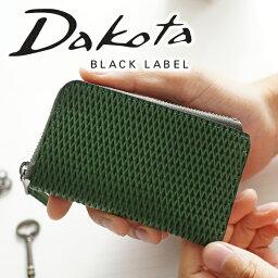 ダコタ 【実用的Wプレゼント付】 Dakota BLACK LABEL ダコタ ブラックレーベル キーケースレティコロ キーケース 0626104メンズ キーケース キーホルダー 小物 ギフト プレゼント ブランド