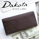 ダコタ 長財布(メンズ) 【実用的Wプレゼント付】 Dakota BLACK LABEL ダコタ ブラックレーベル 長財布ダンテ 小銭入れ付き長財布 0626201メンズ 財布 長財布 ギフト プレゼント ブランド