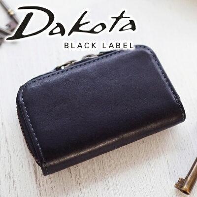 【実用的Wプレゼント付】 Dakota BLACK LABEL ダコタ ブラックレーベル キーケースガウディ キーケース 0626806メンズ キーケース 小物 ギフト プレゼント