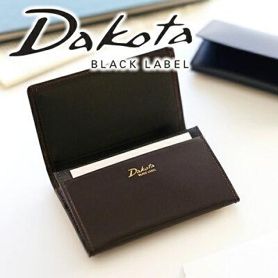 【実用的Wプレゼント付】 Dakota BLACK LABEL ダコタ ブラックレーベル 名刺入れモルト 名刺入れ 0627005メンズ 名刺入れ カードケース 小物 日本製 ギフト プレゼント ブランド