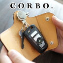 コルボ 【実用的Wプレゼント付】 CORBO. コルボ キーケース-face Bridle Leather Smart Key Case-ブライドルレザー シリーズスマートキー カーキーケース 1LD-0240メンズ スマートキーケース 日本製 ギフト ブランド