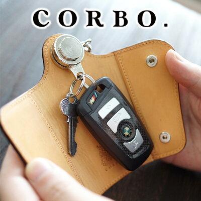【実用的Wプレゼント付】 CORBO. コルボ キーケース-face Bridle Leather Smart Key Case-ブライドルレザー シリーズスマートキー カーキーケース 1LD-0240メンズ スマートキーケース 日本製 ギフト