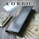 【実用的Wプレゼント付】 CORBO. コルボ-face Bridle Leather-フェイス ブライドルレザー シリーズ二つ折り 薄型長財布 1LD-0224メンズ 財布 長財布 日本製 ギフト プレゼント ブランド
