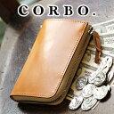 コルボ 財布(メンズ) 【実用的Wプレゼント付】 CORBO. コルボ-face Bridle Leather-フェイス ブライドルレザー シリーズ小銭入れ付き L字ファスナー開閉式(L型) 二つ折り財布 1LD-0225メンズ 財布 日本製 ギフト ブランド