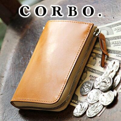 【実用的Wプレゼント付】 CORBO. コルボ-face Bridle Leather-フェイス ブライドルレザー シリーズ小銭入れ付き L字ファスナー開閉式(L型) 二つ折り財布 1LD-0225メンズ 財布 日本製 ギフト