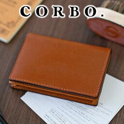 コルボ 【実用的Wプレゼント付】 CORBO. コルボ-face Bridle Leather-フェイス ブライドルレザー シリーズ名刺入れ 1LD-0231メンズ 名刺 カード ブラウン グリーン 日本製 ギフト プレゼント ブランド