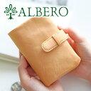 【選べるかわいいノベルティ付】 ALBERO アルベロ 財布NATURE(ナチュレ) 小銭入れ付き二つ折り財布 5364レディース 財布 二つ折り ヌメ革 ヌメ皮 日本製 ギフト かわいい おしゃれ プレゼント ブランド