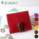 【選べるかわいいノベルティ付】 ALBERO アルベロ 財布PIERROT(ピエロ) 小銭入れ付き二つ折り財布 6414レディース 財布 二つ折り 日本製 ギフト かわいい おしゃれ プレゼント ブランド