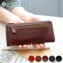 【選べるかわいいノベルティ付】 ALBERO アルベロ 長財布OLD MADRAS(オールドマドラス) 小銭入れ付き長財布 6501レディース 長財布 本革 財布 長財布 日本製 ギフト かわいい おしゃれ プレゼント ブランド