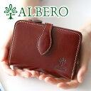 【選べるかわいいノベルティ付】 ALBERO アルベロ 財布OLD MADRAS(オールドマドラス) 小銭入れ付き二つ折り財布 6511レディース 財布 本革 財布 二つ折り 日本製 ギフト かわいい おしゃれ プレゼント ブランド