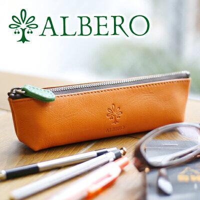 【選べるかわいいノベルティ付】 ALBERO アルベロ SPICE(スパイス)ペンケース 8003レディース ペンケース 革 日本製 ギフト かわいい おしゃれ プレゼント