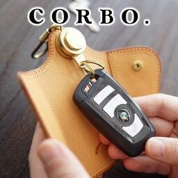 コルボ 【実用的Wプレゼント付】 CORBO. コルボ キーケース-SLATE Smart Key Case-スレート スマートキーケーススマートキー カーキーケース 8LC-0413Car key キーホルダー メンズ カーキーケース 日本製 ブランド