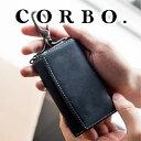コルボ 【実用的Wプレゼント付】 CORBO. コルボ キーケース-Curious- キュリオス シリーズキーケース 8LO-1101メンズ キーケース 革 日本製 ギフト プレゼント ブランド