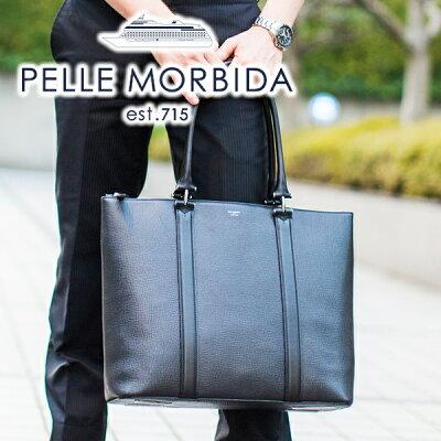 【折りたたみ傘+Wプレゼント付】 PELLE MORBIDA ペッレモルビダ バッグMare マーレ 型押しレザーBELLO ベッロ トートバッグ PMO-MR006メンズ バッグ トートバッグ ビジネス モルビダ ペレモルビダ 日本製 ギフト プレゼント ブランド