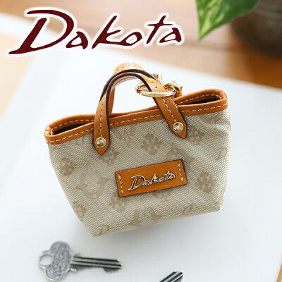 【かわいいWプレゼント付】 Dakota ダコタ キーケースフォーリア バッグ型キーケース 0036167レディース チャーム 小物 ギフト かわいい おしゃれ プレゼント