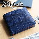 ダコタ 二つ折り財布(メンズ) 【実用的Wプレゼント付】 Dakota BLACK LABEL ダコタ ブラックレーベル 財布ウェイブ 小銭入れ付き二つ折り財布 0627200メンズ 二つ折り ギフト プレゼント ブランド