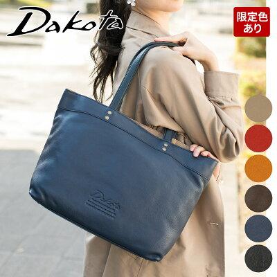 9107d24dd99e 【6/11迄☆ケアセット+Wプレゼント付】 Dakota ダコタ バッグジェントリー