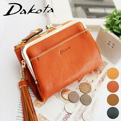 【かわいいWプレゼント付】 Dakota ダコタ 財布アプローズ がま口二つ折り財布 0035180レディース 財布 本革 レトロデザイン ギフト かわいい おしゃれ プレゼント