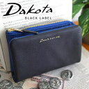 ダコタ 二つ折り財布(メンズ) 【実用的Wプレゼント付】 Dakota BLACK LABEL ダコタ ブラックレーベル 財布レチェンテ 小銭入れ付き二つ折り財布 0627501メンズ 二つ折り ギフト プレゼント ブランド