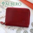 【選べるかわいいノベルティ付】 ALBERO アルベロ 財布OLD MADRAS(オールドマドラス) 小銭入れ付き二つ折り財布(ラウンドファスナー式) 6530レディース 二つ折り 財布 日本製 ギフト プレゼント ブランド