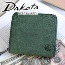 【実用的Wプレゼント付】 Dakota BLACK LABEL ダコタ ブラックレーベル 財布バレック 小銭入れ付き二つ折り財布(ラウンドファスナー式) 0627901メンズ 二つ折り ラウンドファスナー ギフト プレゼント ブランド