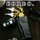 【実用的Wプレゼント付】 [ 2020年 冬新作 ] CORBO. コルボ キーケースfull grain Bridle Leather フルグレイン ブライドルレザー シリーズキーケース 1LK-1402メンズ スマートキー キーホルダー Car key カーキー 車 本革 小物 日本製 ブランド