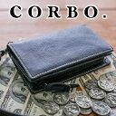コルボ 財布(メンズ) 【実用的Wプレゼント付】 CORBO. コルボ 財布-Curious- キュリオス シリーズL字ファスナー式(L型) 小銭入れ付き 二つ折り財布 8LO-9933 WB-9933メンズ 財布 2つ折り 日本製 ギフト プレゼント ブランド