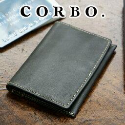 コルボ 【実用的Wプレゼント付】 CORBO. コルボ-Curious- キュリオス シリーズ名刺カードケース 8LO-9940メンズ カードケース メンズ 本革 日本製 ギフト プレゼント ネイビー ブラウン ブラック カーキ