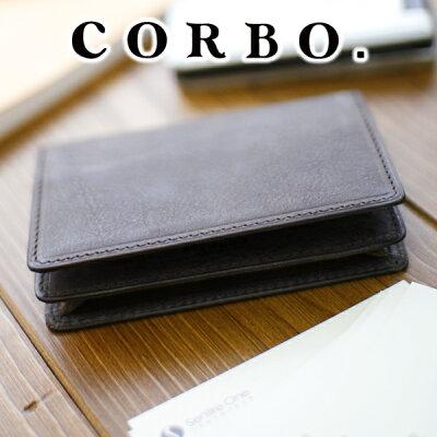 【実用的Wプレゼント付】 CORBO. コルボ-nebbia- ネッビア(霧)シリーズ名刺入れ 1LC-0204メンズ 名刺入れ 日本製 ギフト プレゼント