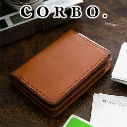 コルボ 【実用的Wプレゼント付】 CORBO. コルボ-SLATE- スレート シリーズ名刺入れ 8LC-9367本革 メンズ カードケース 大容量 日本製 ギフト プレゼント ブランド