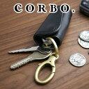 【実用的Wプレゼント付】 CORBO. コルボ-SLATE- スレート シリーズカーキーケース 電子キー キーケース 8LC-9943キーホルダー メンズ ネイビー スマートキー リモコンキー Car key 車の電子キー 日本製 ギフト プレゼント ブランド