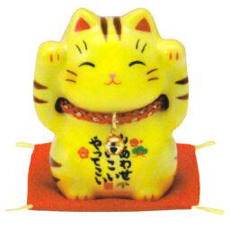招き猫の置物 彩絵福招き猫 とら
