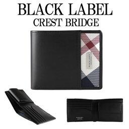 バーバリーブラックレーベル ブラックレーベル クレストブリッジ 財布 二つ折り財布 牛革 小銭入れあり ナイロン CB チェック BLACK LABEL CRESTBRIDGE メンズ ブランド おしゃれ かわいい 正規品 新品 2020年 ギフト プレゼント 51210-327