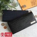 カルバンクライン 財布(メンズ) シーケーカルバンクライン 長財布 メンズ タット2 808616 CK CALVIN KLEIN 本革 レザー
