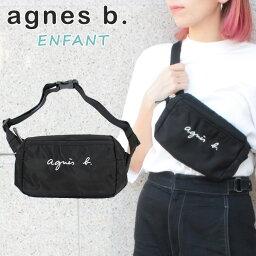 アクセサリーポーチ アニエスベー アンファン バッグ ボディバッグ ウエストポーチ ロゴ刺繍 マザーズバッグ GL11 E BANANE